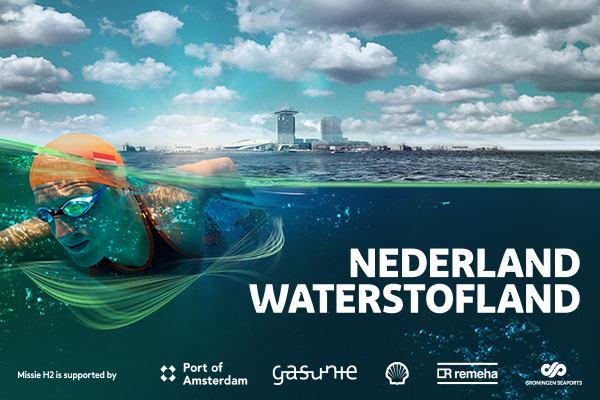 Waterstof initiatief in de Amsterdamse haven