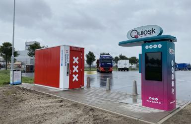 Zelfreinigend toilet in Amsterdamse haven